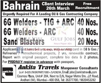 jamia jobs 2018