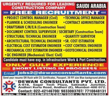 ABROAD JOBS WALK IN INTERVIEW