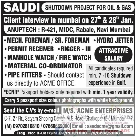ANUPTECH LATEST SHUTDOWN JOBS