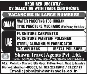 CV Selection jobs in UAE oman