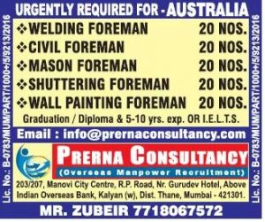 DUBAI JOB WALKINS AUSTRALIA