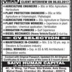 GULF JOBS 2017 VACANCIES
