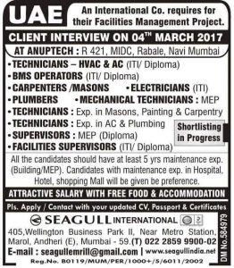 GULF NEWS UAE JOBS