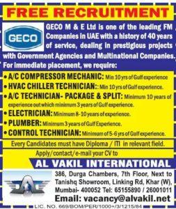 Gulf Job Walkins in Mumbai