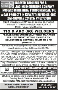 ASIA POWER GULF JOBS FOR INDIANS April 9, 2019