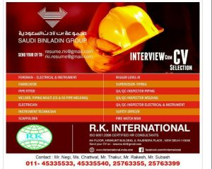 SAUDI BINLADIN GROUP CAREERS AND CV SELECTION