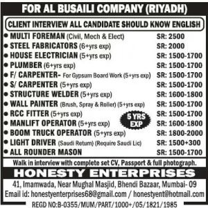 SAUDI RIYADH JOBS