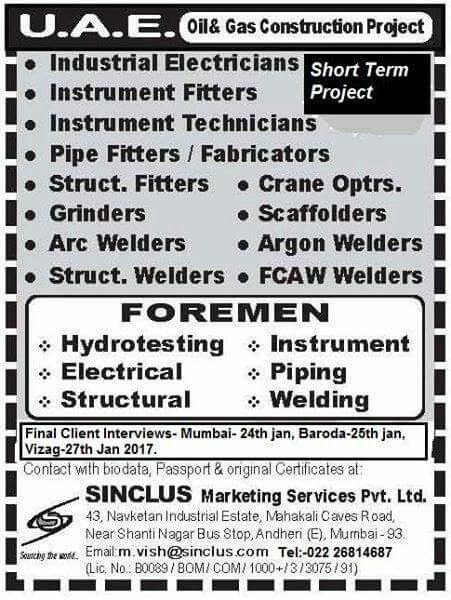 SINCLUS CONSULTANCY GULF JOBS