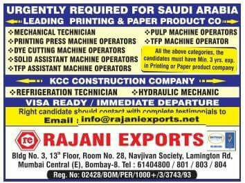 TECHNICIAN JOBS AT GULF