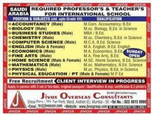 Teacher VACANCY teaching jobs in gulf