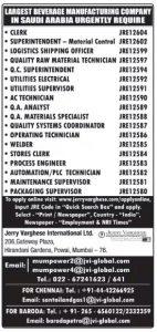 job interviews in Saudi Arabia
