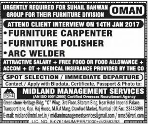 JOBS INTERVIEWS IN OMAN September 6, 2019
