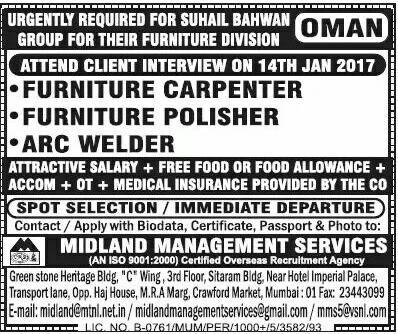 JOBS INTERVIEWS IN OMAN