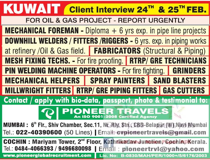 Jobs at Kuwait