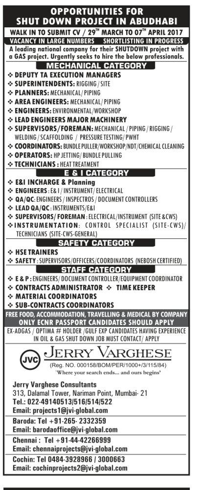 instrument supervisor vacancy