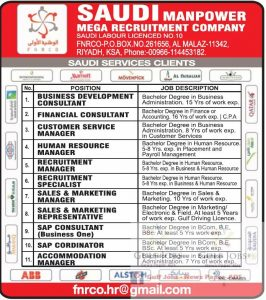 EMPLOYMENT NEWSPAPER GULF JOBS