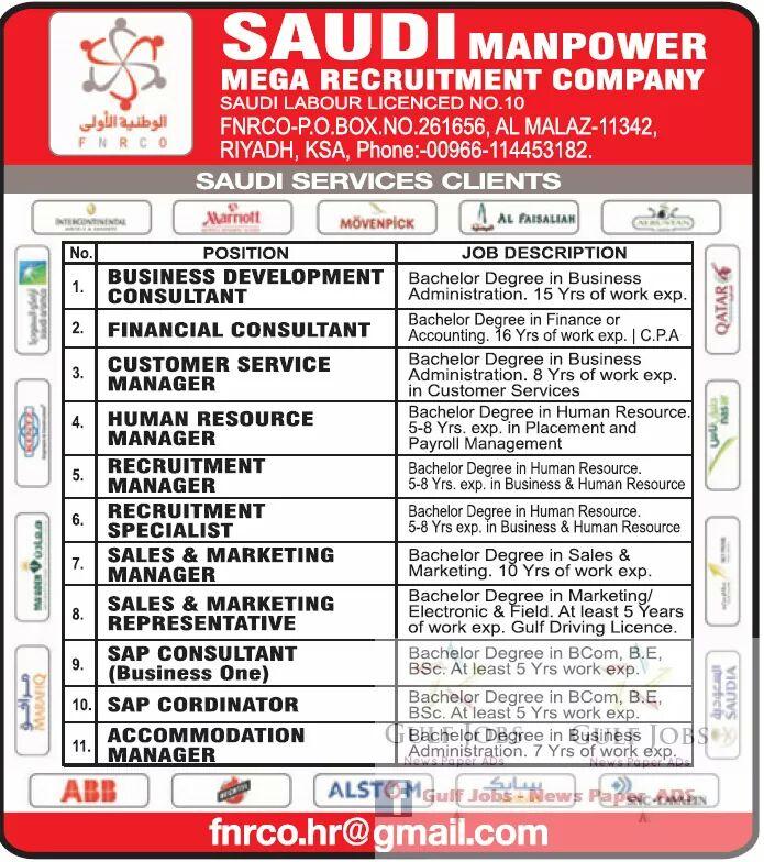 Job Vacancies From Newspapers: GULF NEWSPAPER EMPLOYMENT