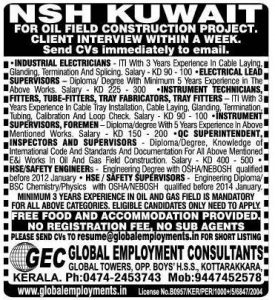 Gulf employment news