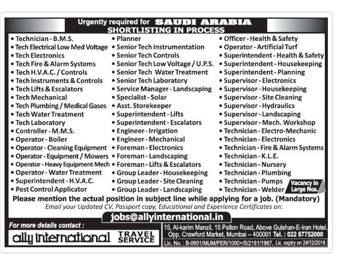 Gulf job for Malayalees