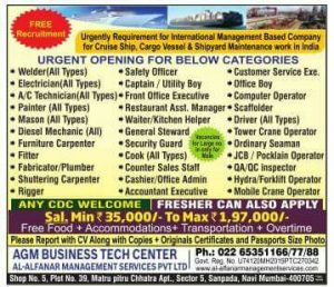 GULF JOB FOR FRESHERS