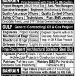 Gulf job newspaper VACANCIES