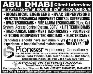 GULF JOB VACANCY TRIVANDRUM
