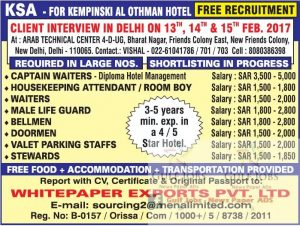 HIGH SALARY RESTUARANT JOBS