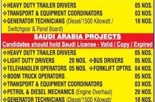 Huge gulf job vacancies