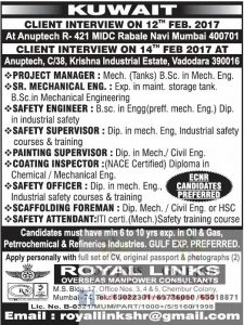 Kuwait job in gulf