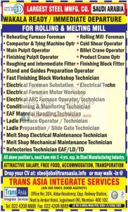 LATEST GULF JOB VACANCIES