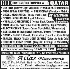 WALKIN INTERVIEW FOR GULF COUNTRIES