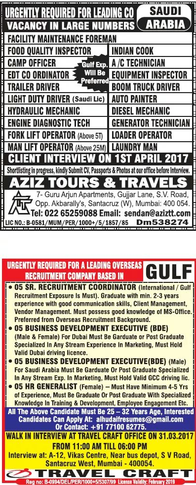 Gulf job consultant in Mumbai