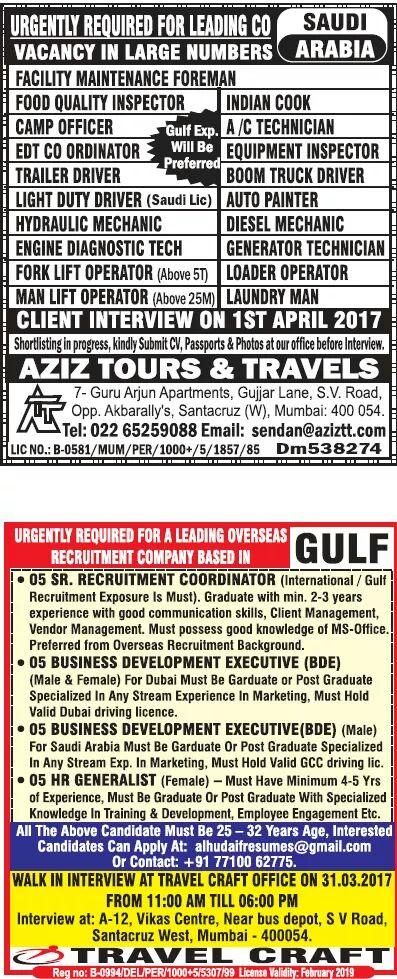 Gulf job consultant in Mumbai