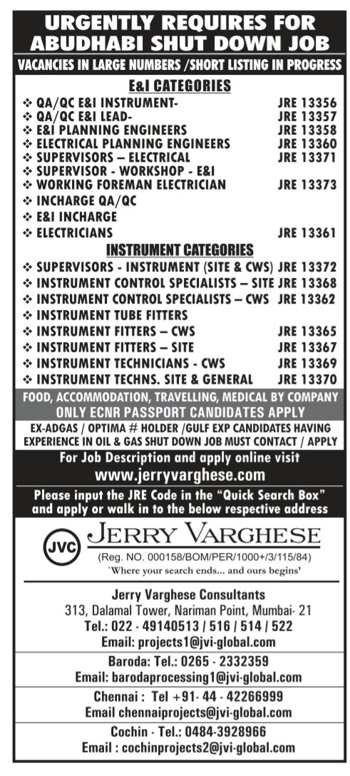 jerry varghese online