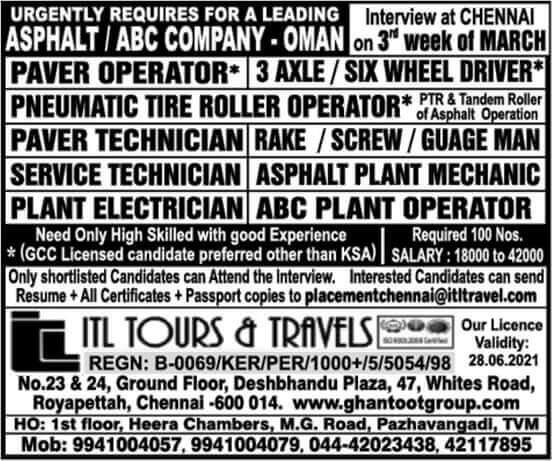 oman jobs interview in chennai