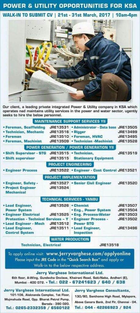 KSA JOB VACANCIES