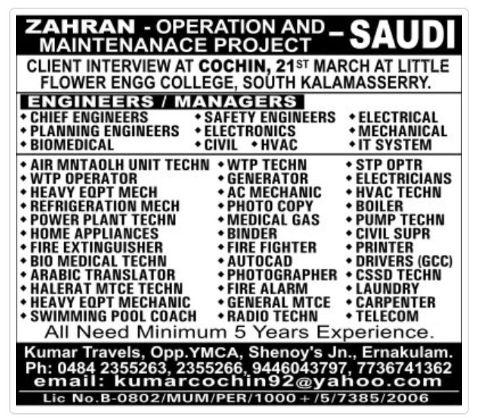 saudi job vacancies