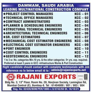 Jobs in Dammam
