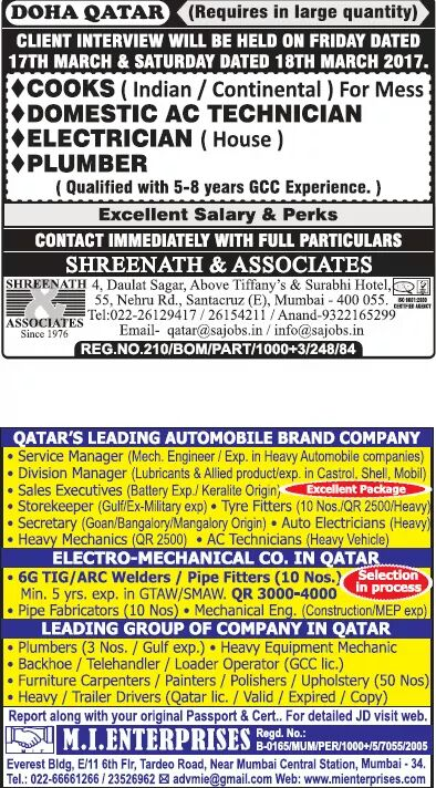 GULF JOBS CONSULTANTS RECRUITMENT