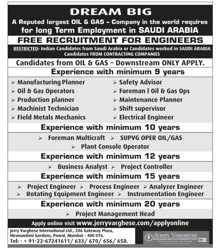 Gulf jobs newspaper advertisement