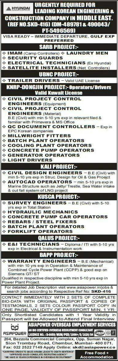 Jobs in Dubai freezone