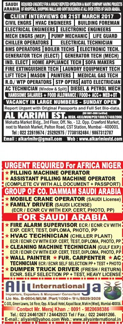 OVERSEAS CONTRACT JOBS