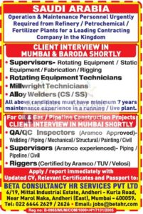 walk in interview in Baroda
