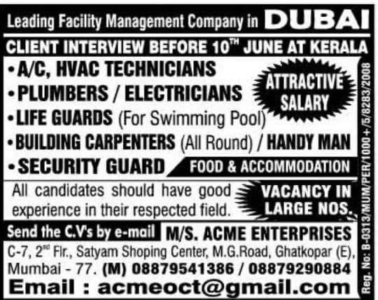 Dubai job