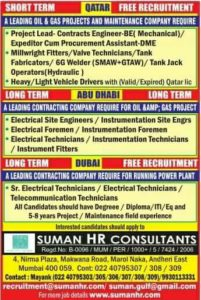 FREE RECRUITMENT GULF JOBS