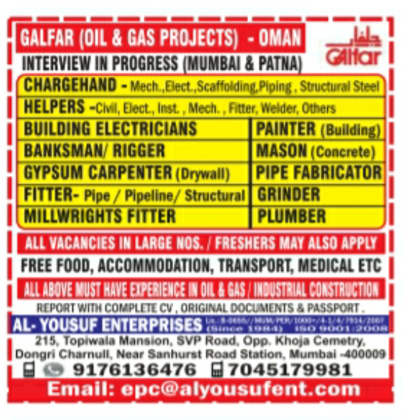 GULF JOB FOR FRESHERS 2017