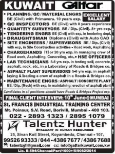GULF JOB INTERVIEWS IN CHENNAI