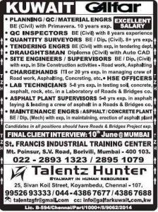GULF JOB INTERVIEWS IN CHENNAI