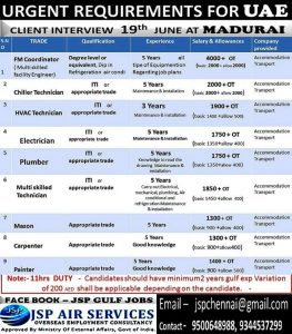GULF JOBS IN MADURAI