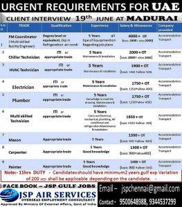 GULF JOBS IN MADURAI